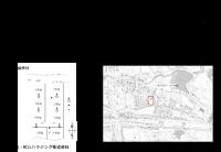 飯塚市多田(旧庄内町)に全8区画の分譲地です。