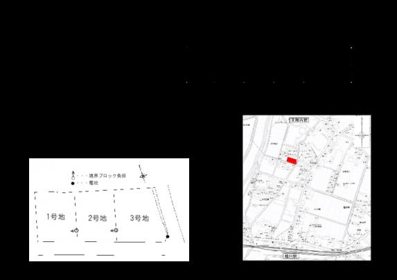 桂川駅(約400m,徒歩約5分) 桂川小学校(約1.9㎞,徒歩約25分) 桂川中学校(約3㎞,徒歩約38分) ※建築条件付き  全3区画/内1区画(2号地)は建売住宅になります。