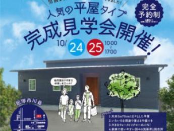 住宅外観画像12514