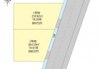 全2区画です。 平屋を建てることもできます。