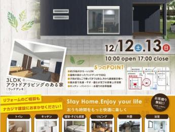 住宅外観画像13112