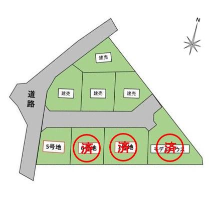 【区画図】5号地 169.31m2(51.21坪) ※残り1区画です!