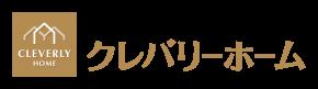 クレバリーホーム飯塚店(株式会社ログファーム)